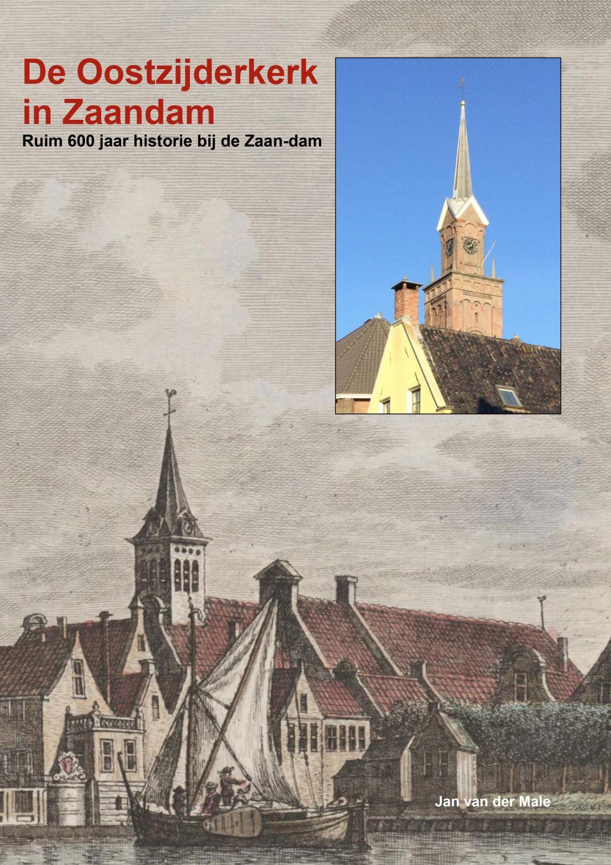 De Oostzijderkerk in Zaandam