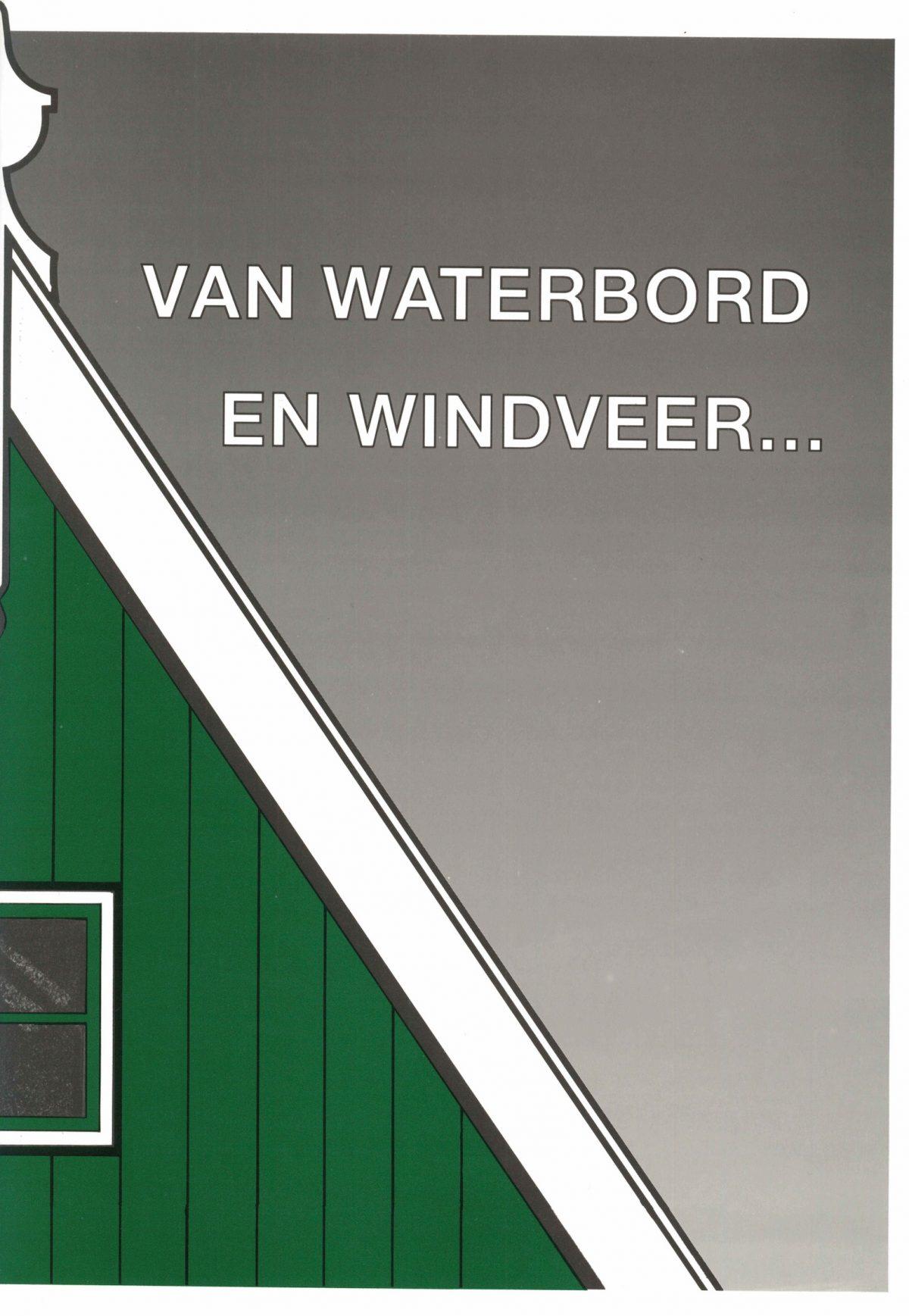 Van waterbord en windveer